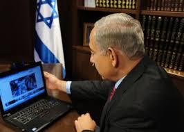Israel news | Israel Hayom - www.israelhayom.com