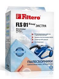 <b>Мешки</b>-<b>пылесборники Filtero FLS 01</b> (S-bag) ЭКСТРА, 4 шт., для ...