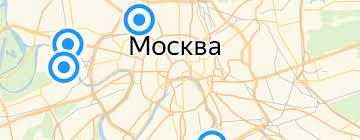 «Аллиум» — Товары для дома — купить на Яндекс.Маркете