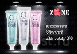 <b>Зубная паста Xiaomi Dr</b>. Tony Toothpaste 0+ (1 шт) Apple Zone ...