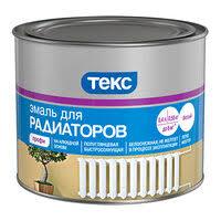 «<b>эмаль текс профи алкидная</b> длярадиаторов 0,55 кг белаяая, арт ...