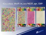 Закладки для книг, наклейки в Кирове | Купить в Кирове