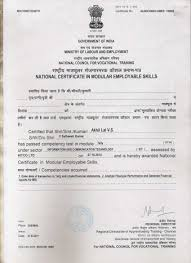 akhil lal v s bayt com national certificate in modular employable skills