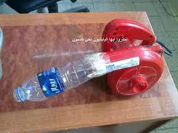 آخر اختراعات الشعب الجزائري images?q=tbn:ANd9GcR