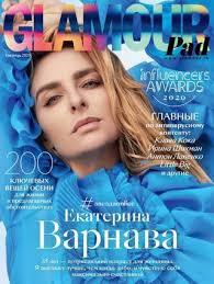 <b>Glamour №9</b>, сентябрь <b>2020</b> » <b>Журнал</b> онлайн. ру — читать ...