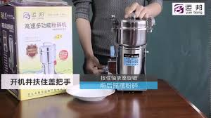 700g High-speed herbs grinder,electric grind machine,<b>Swing</b> ...