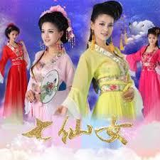 <b>New</b> style children's <b>Hanfu</b> girls costume costume princess <b>clothes</b> ...