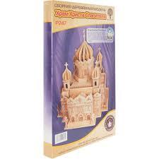 <b>Конструктор Wooden Toys</b> Близнецы (S052) (1001442628) купить ...