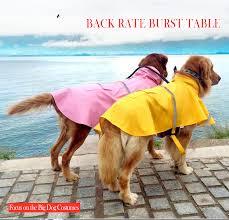 Светоотражающая лента дождевик для больших собак пальто ...