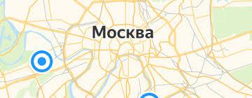 <b>Термосы</b> и термокружки Bohmann — купить на Яндекс.Маркете