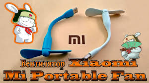 <b>Вентилятор Xiaomi Mi Portable</b> Fan. Распаковка / Xiaomi Mi ...