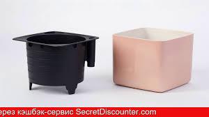 Обзор <b>Настольное кашпо с автополивом</b> Cube Glossy Kiss | HOFF
