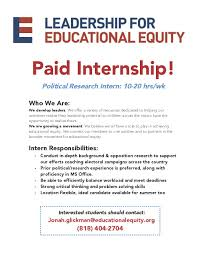 internships and jobs department of politics nyu research intern flyer1 jpg