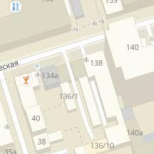 <b>Красный куб</b>, сеть подарочных салонов, Большая Садовая, 112 ...