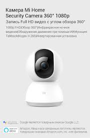[<b>IP камера Mi</b> Home Security Camera 360° 1080P]Обзор - Xiaomi ...