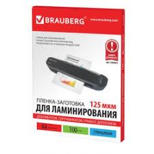 Отзывы о <b>Пленка для ламинирования Brauberg</b>