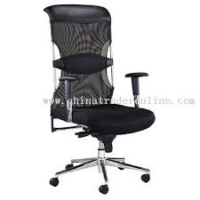 china office furniture office chair sofa webbing conference china office chair china office chair