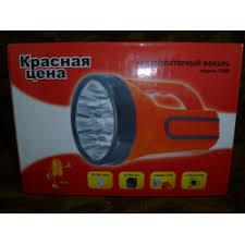 Отзывы о Аккумуляторный <b>фонарь Красная цена</b> 5388