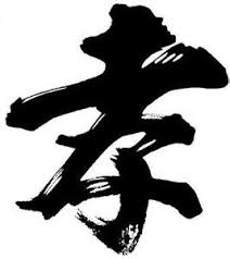 Image result for 孝道