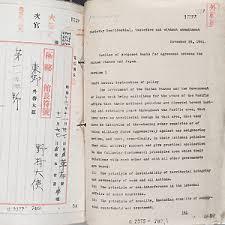 「1941年ハル・ノート。」の画像検索結果