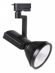 Купить потолочные <b>светильники на штанге</b> в Нур-Султане (Нур ...