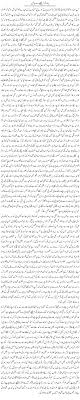 javed chaudhry urdu column about terrorism in javed chaudhry urdu column about current war situation and terrorism in