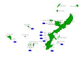 Okinawa naval order of battle