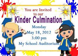 preschool graduation invitations printable invites personalized preschool graduation invitations printable invites personalized graduation