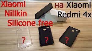 Какой <b>чехол</b> лучше <b>Xiaomi</b> - Nillkin - Free <b>Silicone</b> на <b>Xiaomi</b> ...