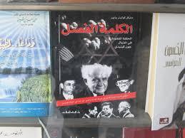 jfk assassination conspiracy theories term paper    jfk assassination conspiracy theories term paper