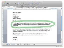 670px write a cover letter step 9 how to address cover letter