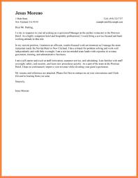 application letter format for job in word format bussines application letter format for job in word format hotel hospitality hotel hospitality standard 800times1035 jpg