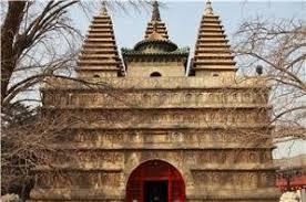 Hohhot Five <b>Pagoda Temple</b>, Hohot Jingangzuo Dagoba