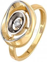 <b>Кольца</b> из желтого золота с бриллиантом - купить в Москве по ...