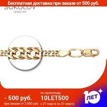 <b>Браслет SOKOLOV</b> из золочёного <b>серебра</b> - купить недорого в ...