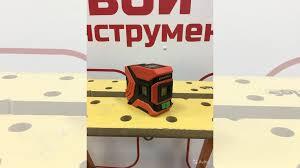 Лазерный <b>нивелир condtrol GFX300</b> купить в Коломне   Товары ...