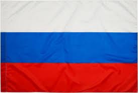 "<b>Флаг РусФлаг</b> ""Триколор. Россия"", 90 х 135 см — купить в ..."