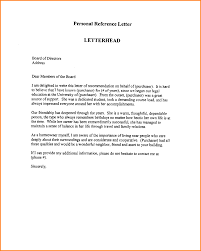 sample employee memo sample service resume sample employee memo sample employee memo leave reduction calhr home letter of recommendation for a friend