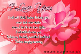 Love Messages for Husband Messages, Greetings and Wishes ...