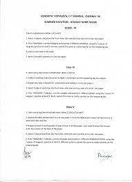 sanskrit homework help sanskrit homework help