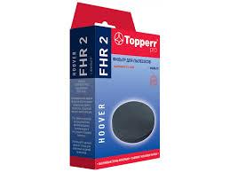 <b>Topperr</b> FHR2 <b>Губчатый фильтр</b> пылесоса HOOVER – купить ...