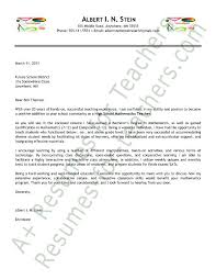 math teacher cover letter sample sample college professor cover letter