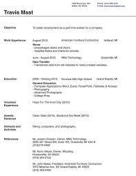 blank sample resume  seangarrette coresume free blank resume templates microsoft word   blank sample resume resume builder template