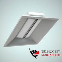 <b>Светильник</b> офисный <b>встраиваемый IDEAL LED</b> :: ООО ...