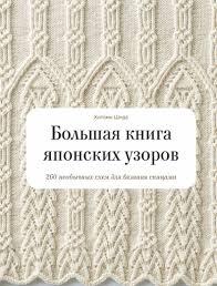 Домоводство — Книги