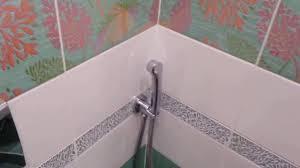 Установка гигиенического душа в туалете. - YouTube