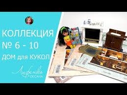 Видеозаписи Оксаны Лифенко   ВКонтакте