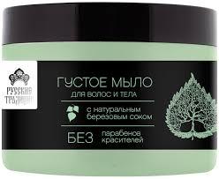 Мыло косметическое Русские Традиции <b>Густое мыло для волос</b> и ...