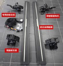 <b>Автоматические боковые подножки</b>, <b>пороги</b> для Renault Koleos ...