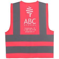 <b>Жилет детский светоотражающий</b> Glow, розовый (артикул ...